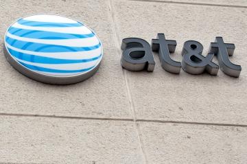 AT&T Regional Headquarters in Atlanta